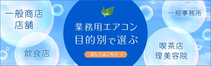 purpose_banner