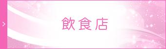 purpose_banner01